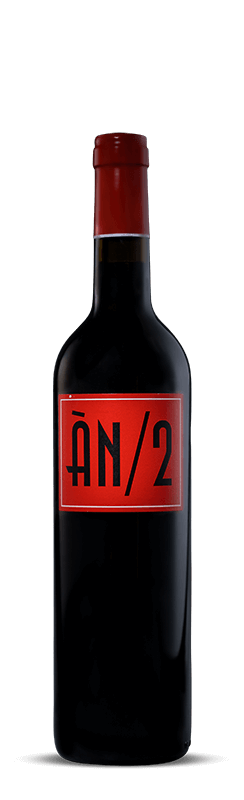 A N / 2